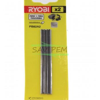 Couteaux X35007, 5.5 x 82 mm, pour rabots BLACK & DECKER